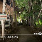 【グリーンハウス シルバ】三宮でデートにおすすめの人気カフェ!